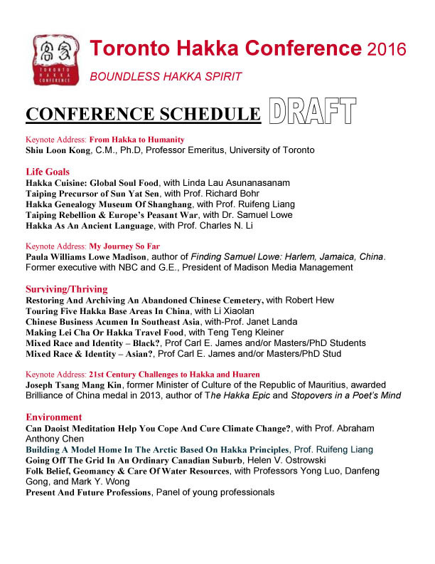 Hakka_conf_schedule_May31-1