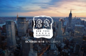 NYHakkaConf-logo-over-NYC-pic-1