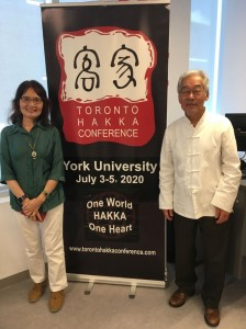 Dr. Lien Chao, Asian Heritage Month, with Keith Lowe